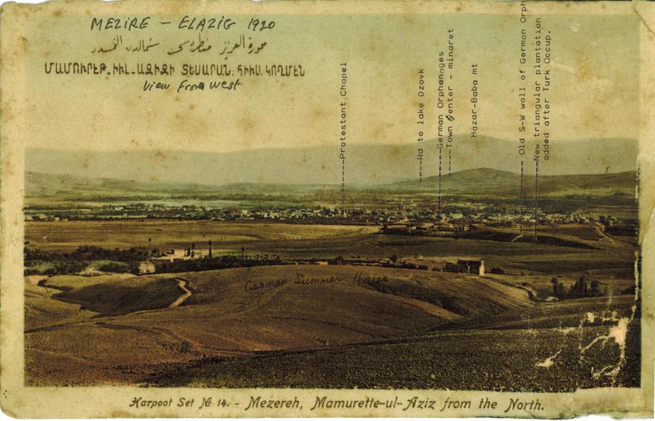 Mezreh/Mezire/Mamuratul-Aziz, panorama