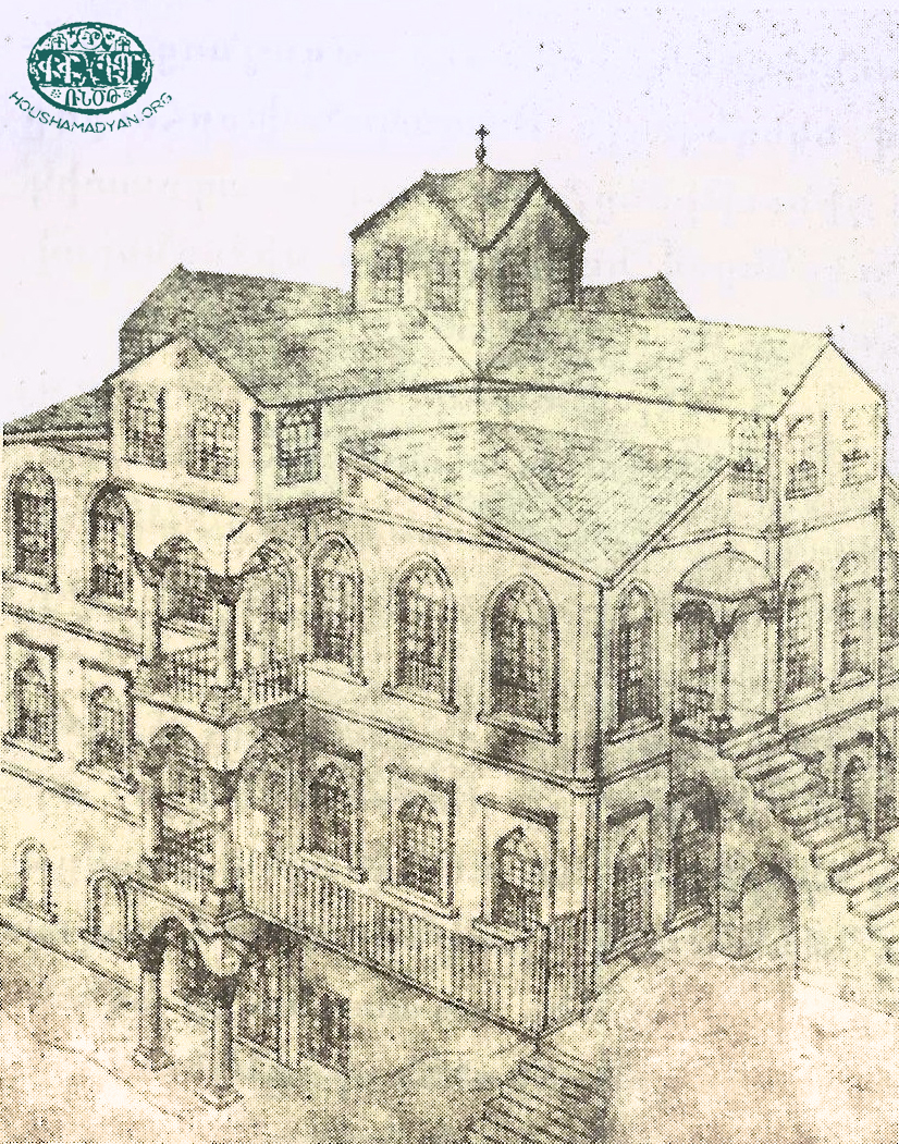 The Armenian girls' school next to the Sourp Asdvadzadzin Church
