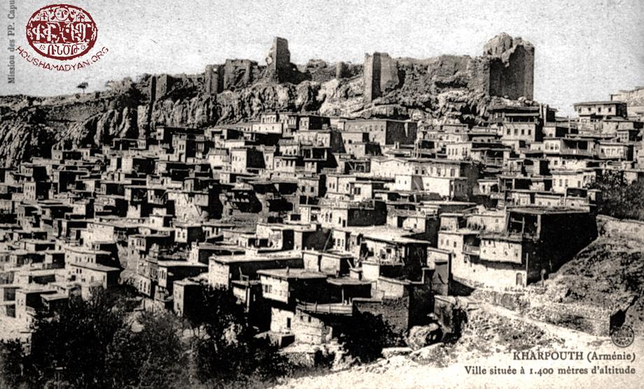 Խարբերդ քաղաքը (Աղբիւր՝ Միշել Փապուճեանի հաւաքածոյ)