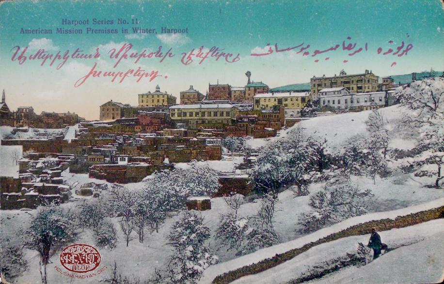 Harput şehrinden genel görünüm. (Kaynak: Mişel Pabucciyan arşivi)