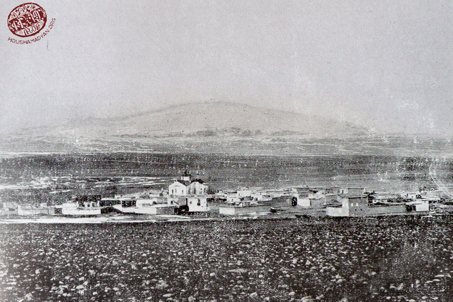 A general view of Khulakiugh (Hulvenk, Şahinkaya). The church of St Kevork can be seen in the centre