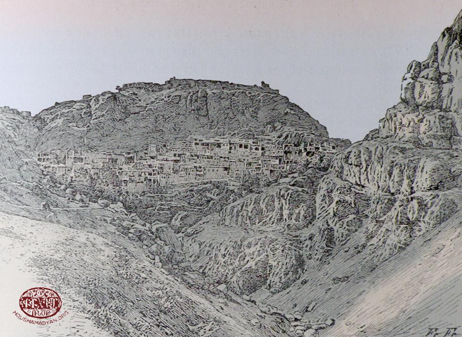 Խարբերդ. բլուրին գագաթին կ՚երեւին Խարբերդ քաղաքի բերդին աւերակները, իսկ լանջին՝ նոյն քաղաքին Սինամուտ հայաբնակ թաղամասը