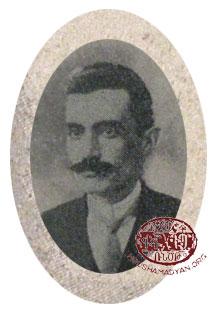 Մարտիրոս Պուճիգանեան