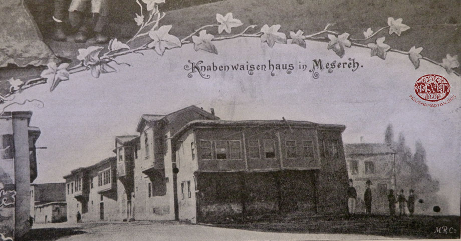 The German boys' orphanage, Mezire