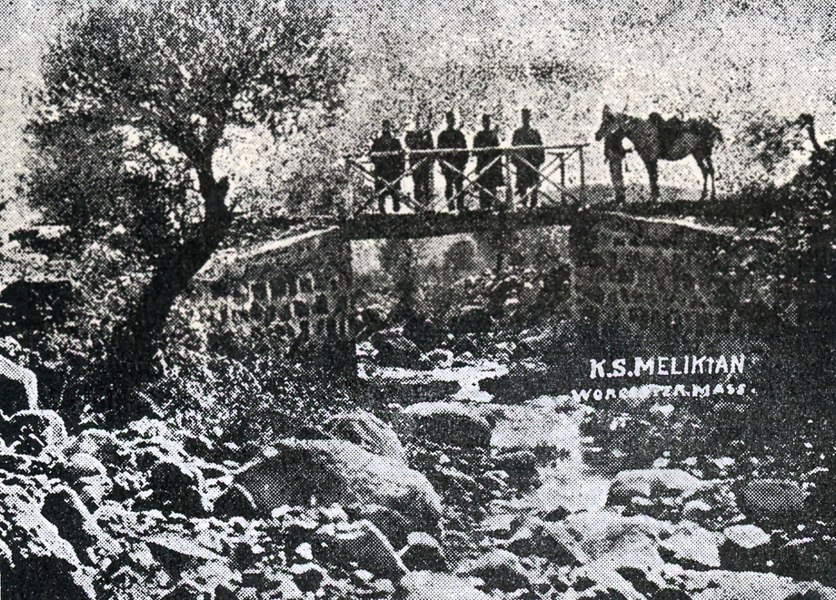 The bridge at Medzgerd (Mazgirt)