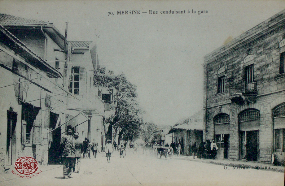 Mersin: A view of the town