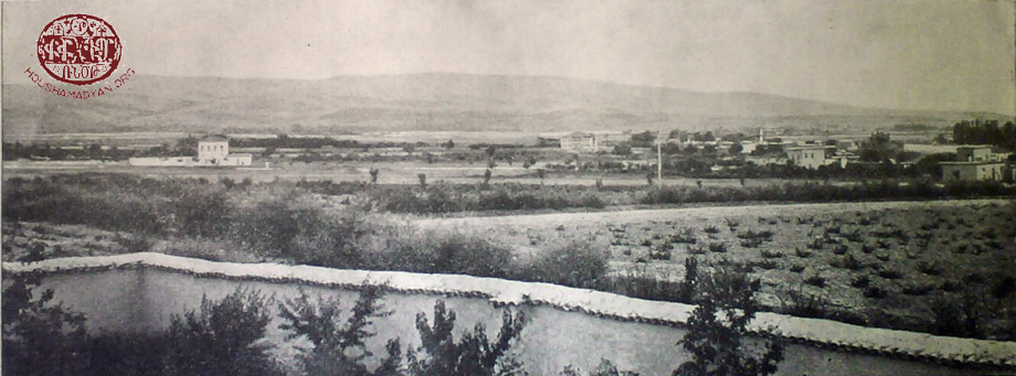 Mezire/Mamuretül-aziz, general view