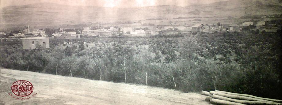 Mezire/Mamuretül-aziz, general view