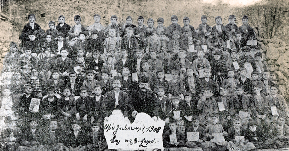 Sis, 1st January 1908: Armenian pupils of the National School