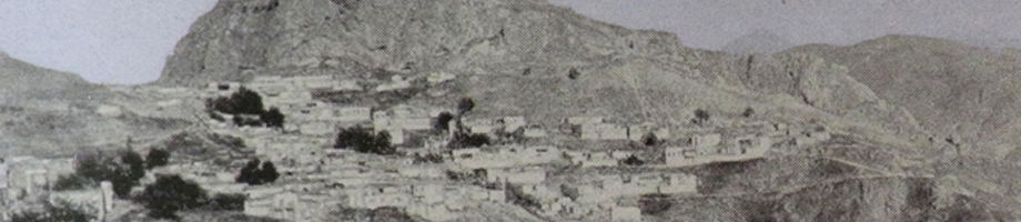 https://www.houshamadyan.org/fileadmin/_migrated/pics/Palu---All_01.jpg