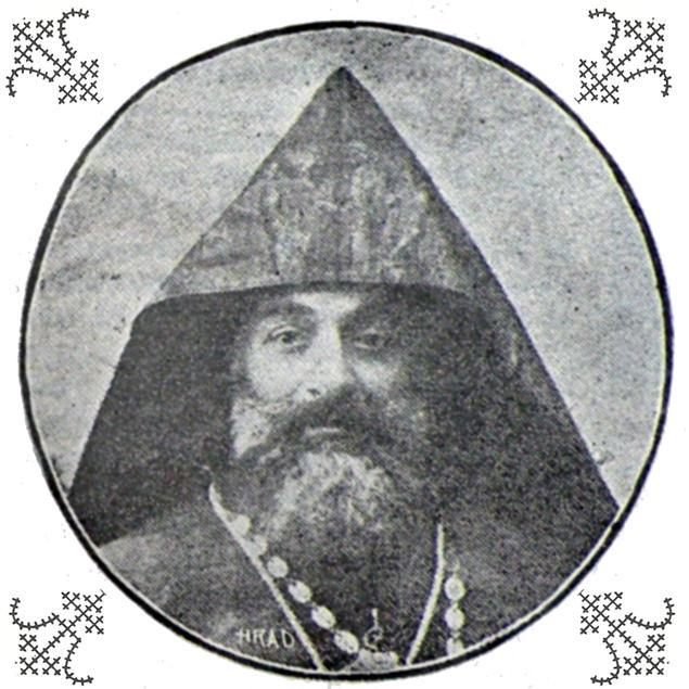 Եզնիկ Արքեպիսկոպոս Գալփաքճեան (1860-1915), Բալուի վերջին Առաջնորդը (աղբիւր՝ Կռայեան, op. cit., 243)