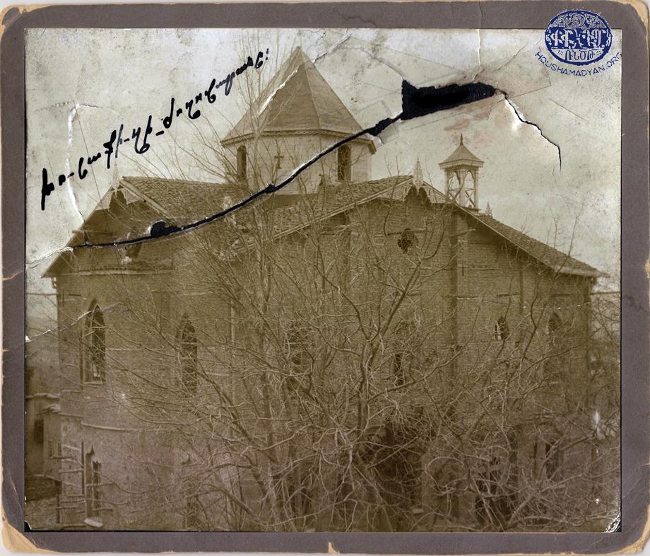 Khukaküğ, Sion Ermeni Protestan Kilisesi