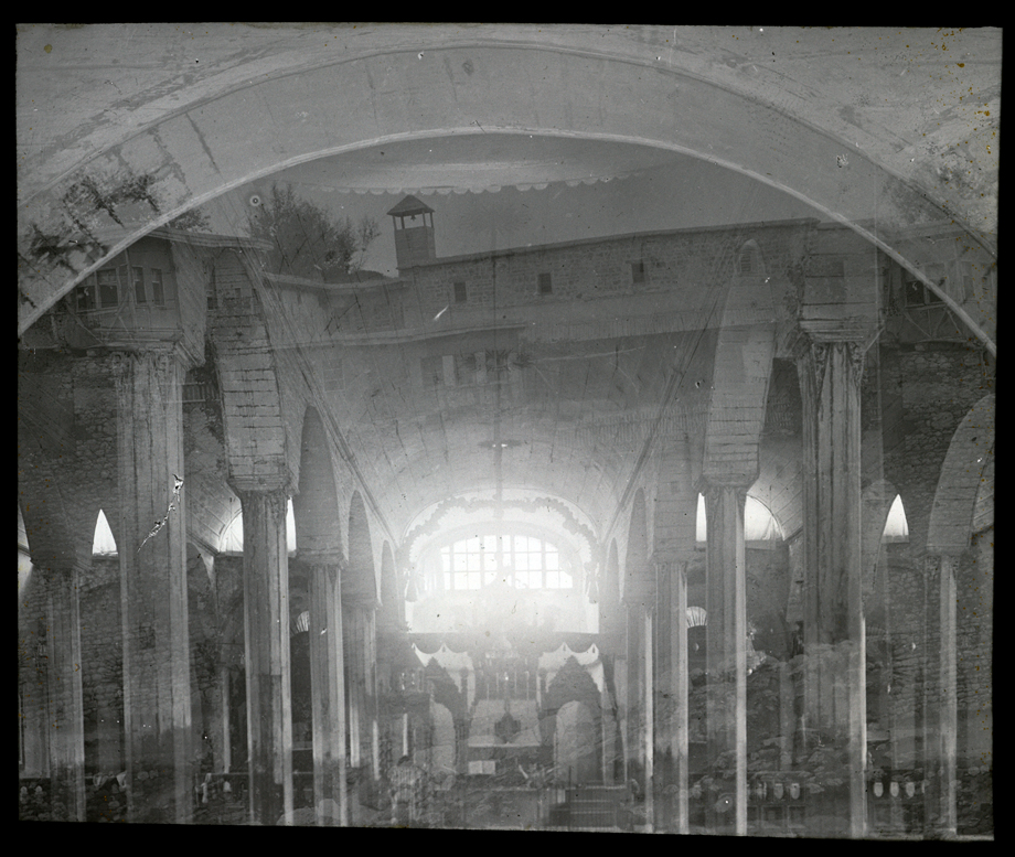 Arapgir: St. Asdvadzadzin Church