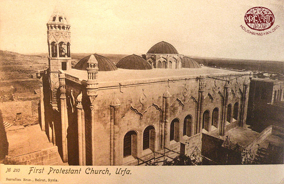 Amerikan Ermeni Kilisesi