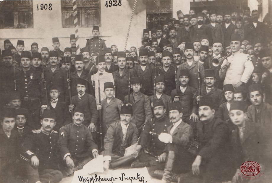 Sivrihisar, circa 1909. Armenian soldiers and officers in the Ottoman Army