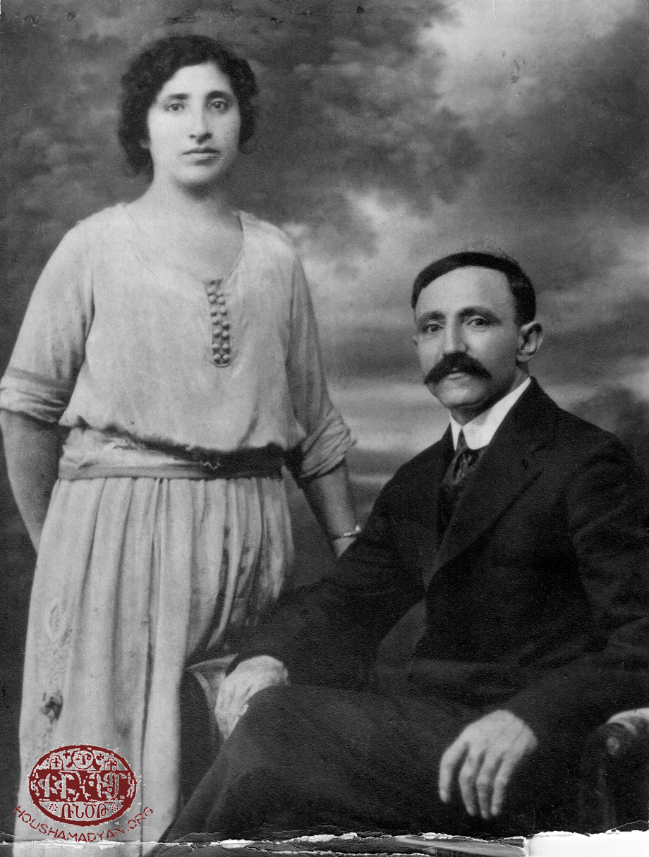 Mezreh/Mezire/Mamuretül-aziz, 1909. Avedis' parents: Elizabeth and Sahag Abrahamian