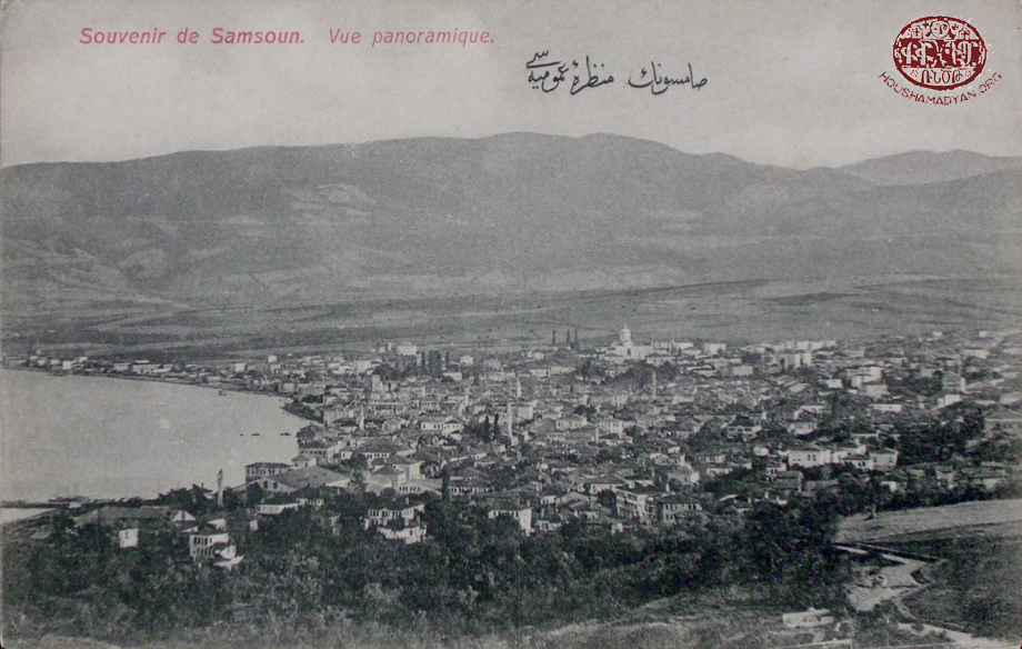 Samsun (Source: Michel Paboudjian collection, Paris)