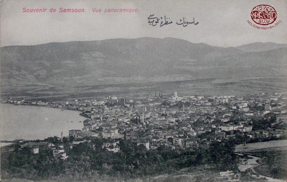 Սամսոն (Աղբիւր՝ Միշել Փապուճեանի հաւաքածոյ, Փարիզ)