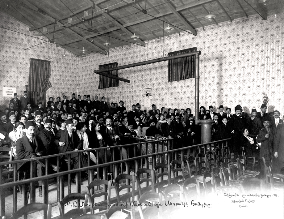 Samsun, 1913: Local Armenians attending a ceremony organised by AGBU