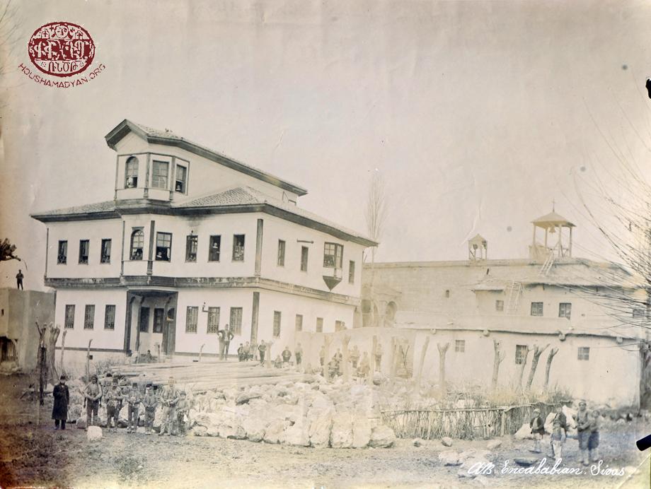 Սեբաստիա. հայկական վարժարան եւ եկեղեցի