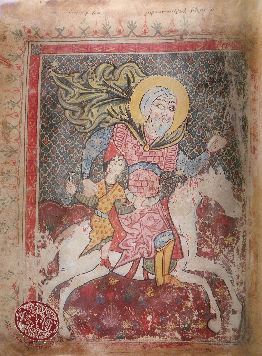 St Sarkis and his son St Mardiros