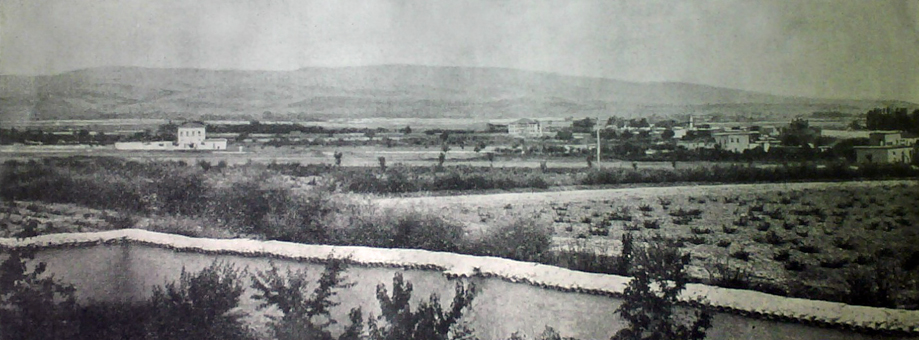 A view from the town of Mezire (Mamuretül-aziz)