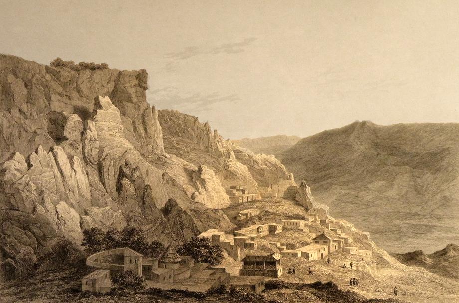 Gümüşhane/Gumushkhane: A general view