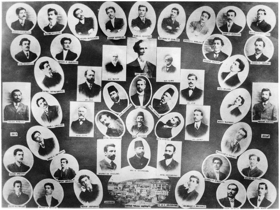 Խարբերդի Եփրատ գոլէճի ուսուցչական կազմը