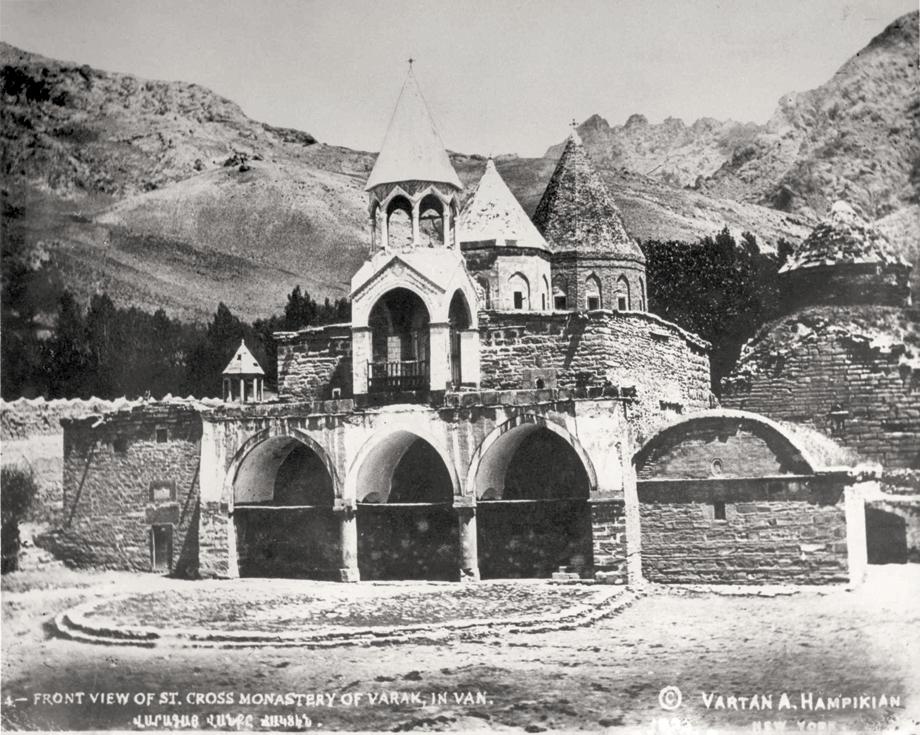 Varag's St. Khach