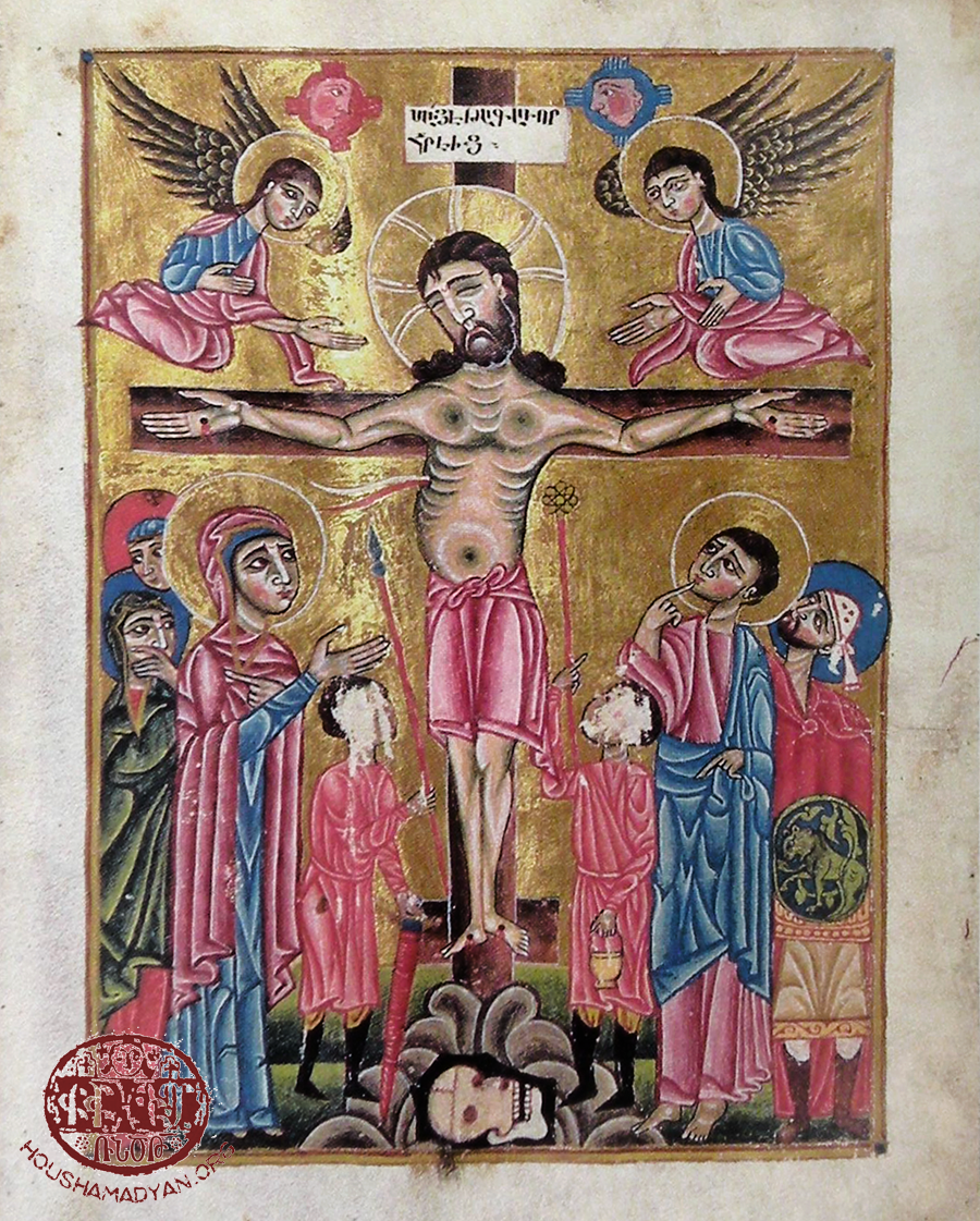 The Crucifixion. Klatsor Gospel, beginning of the 14th century
