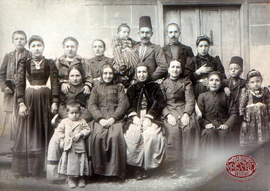 Armenian family from Arapgir; Identity unknown