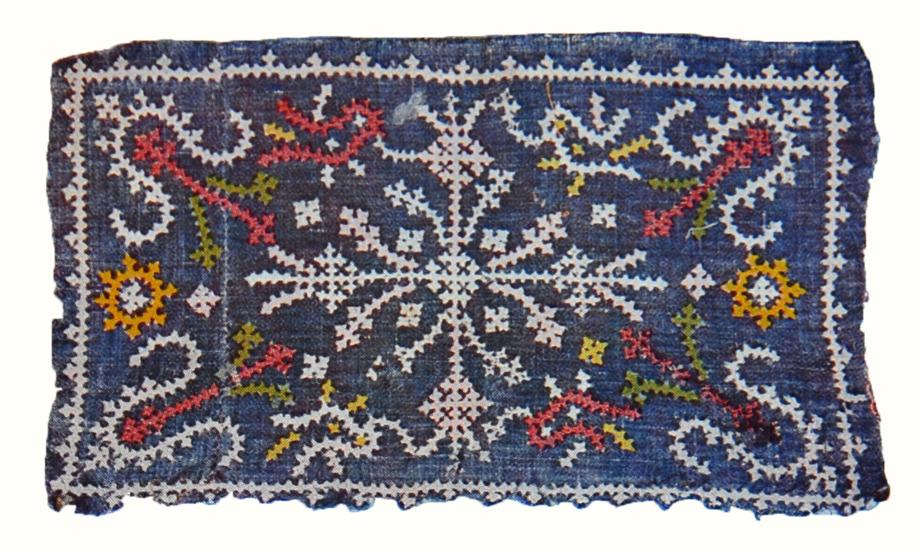 A piece of 'Marash work' embroidery (Source: Trames d'Arménie, Museon Arlaten, 2007)