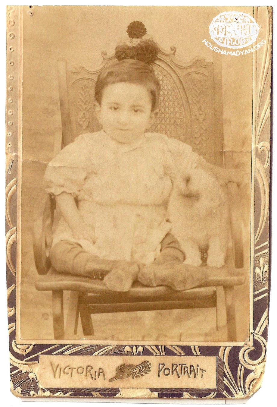 Փոքրիկն Պատրիկ Առաքելեան, 1910, Եոզկատ