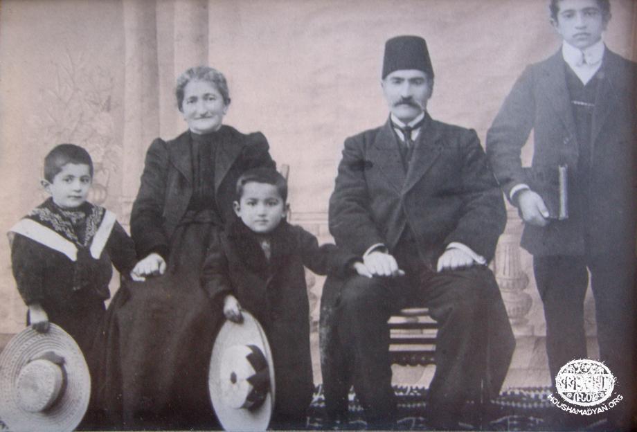Եոզկատ, 1912