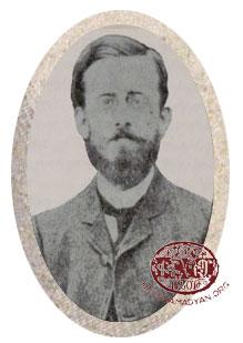 Ernst Sommer