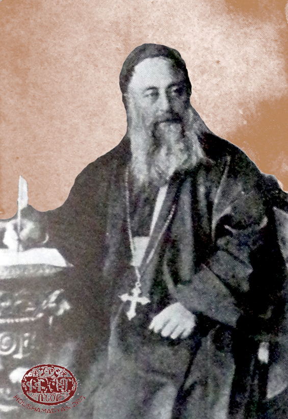 [Translate to Türkisch:] Bishop Geghemes Mikayelian (Kalusdian, op. cit.)