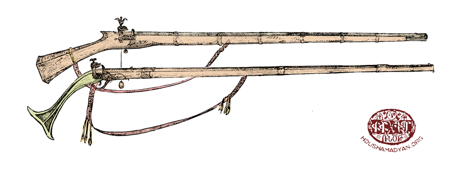 Guns used in the Ottoman Empire