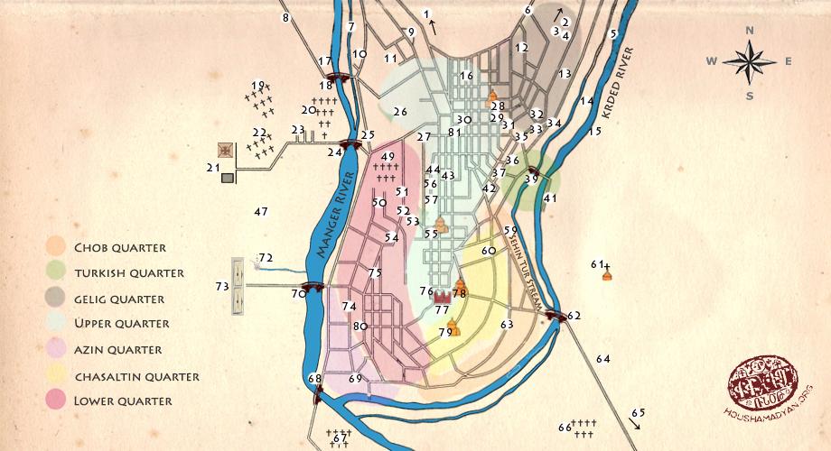 Maps Vilayet of Adana Hadjin Houshamadyans column