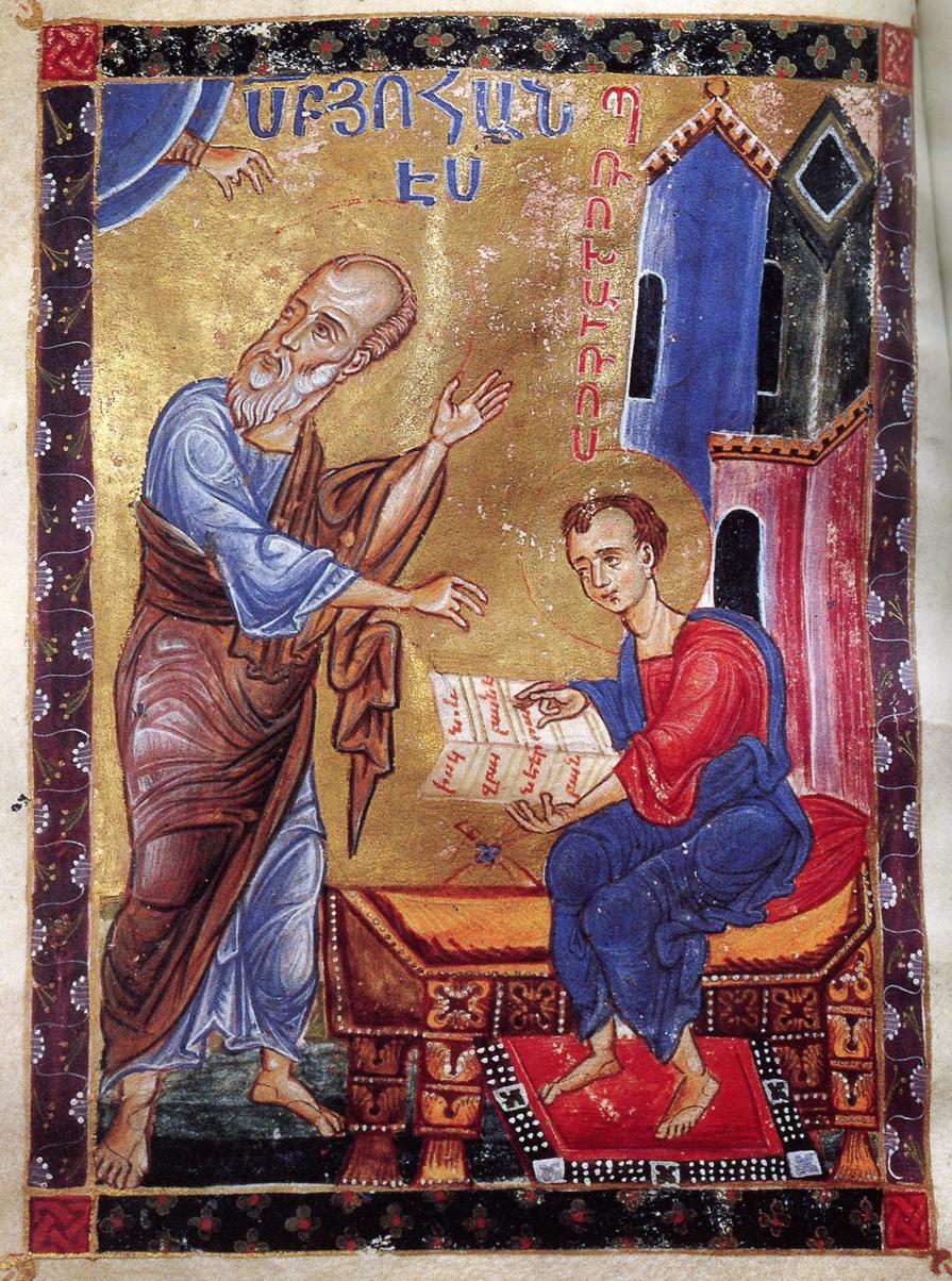 Էջ մը Բարձրբերդի Աւետարանէն, 1248, Հռոմկլա