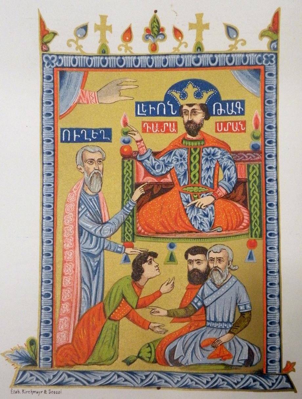 Kilikya Kralı IV. Leon (1309-1341). Resmeden Sarkis Bidzag, 1331, Tırazarg
