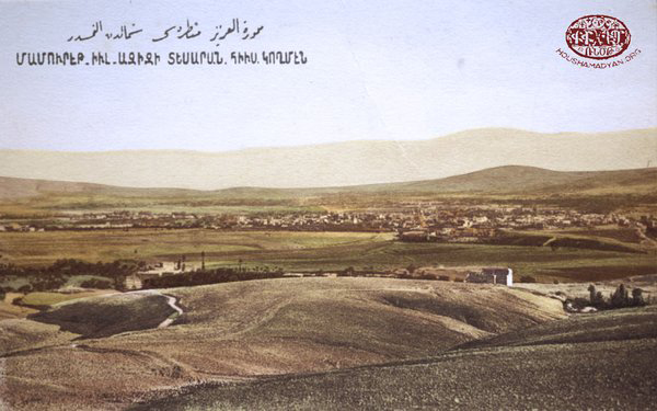 General view of the town of Mezire (Mamuretül-aziz)