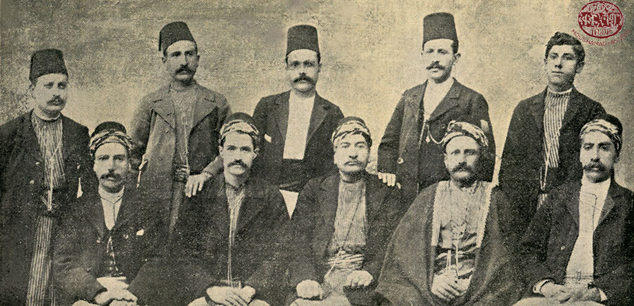 A group of Ourfa Armenians, photographed after 1908
