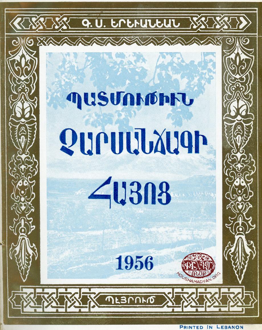Kevork S. Yerevanyan Çarsancak Ermenileri Tarihi