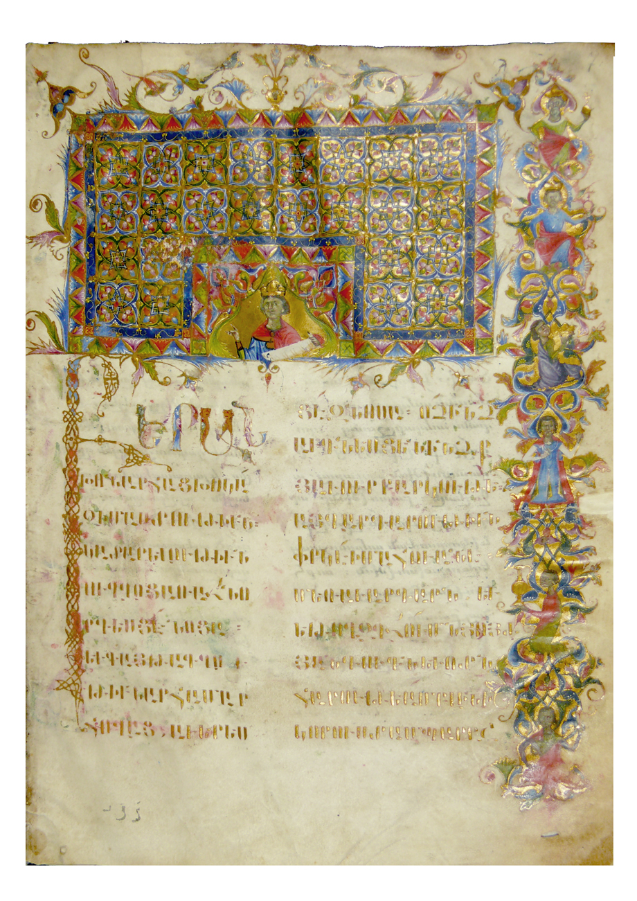 Lectionary of King Hetum II, Cilicia, 1286