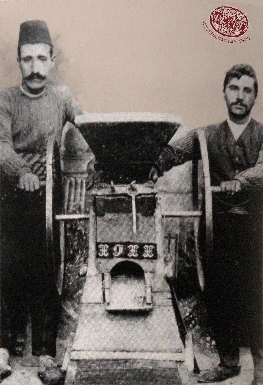 Harput bölgesi, 1911, bir bulgur öğütme makinesi (Kaynak; Vahe Hayg, a.g.e.)
