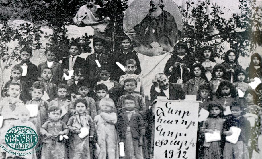 Մուռնայի, 1912. գիւղին աշակերտները