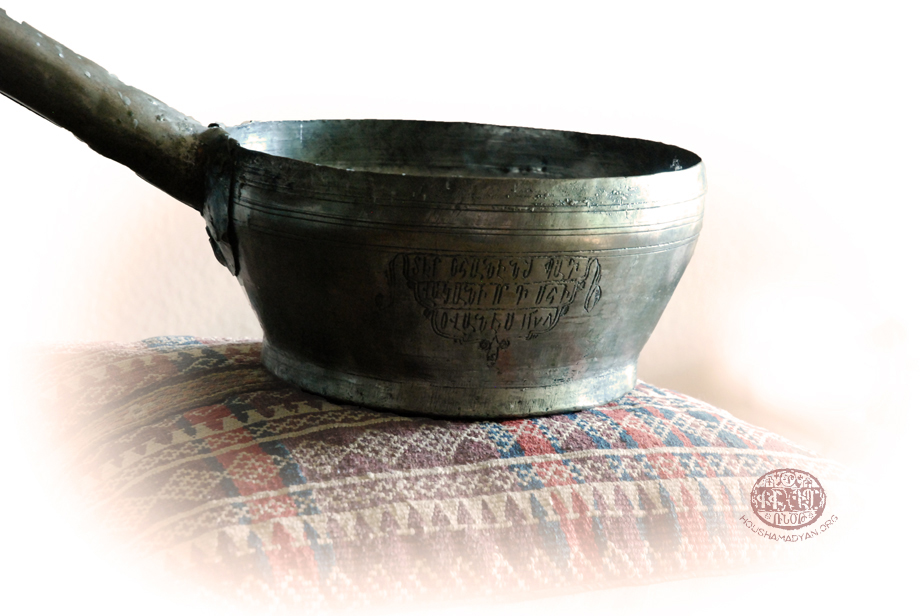 Ottoman Armenian copper artifact (Bedros Dikiciyan collection)