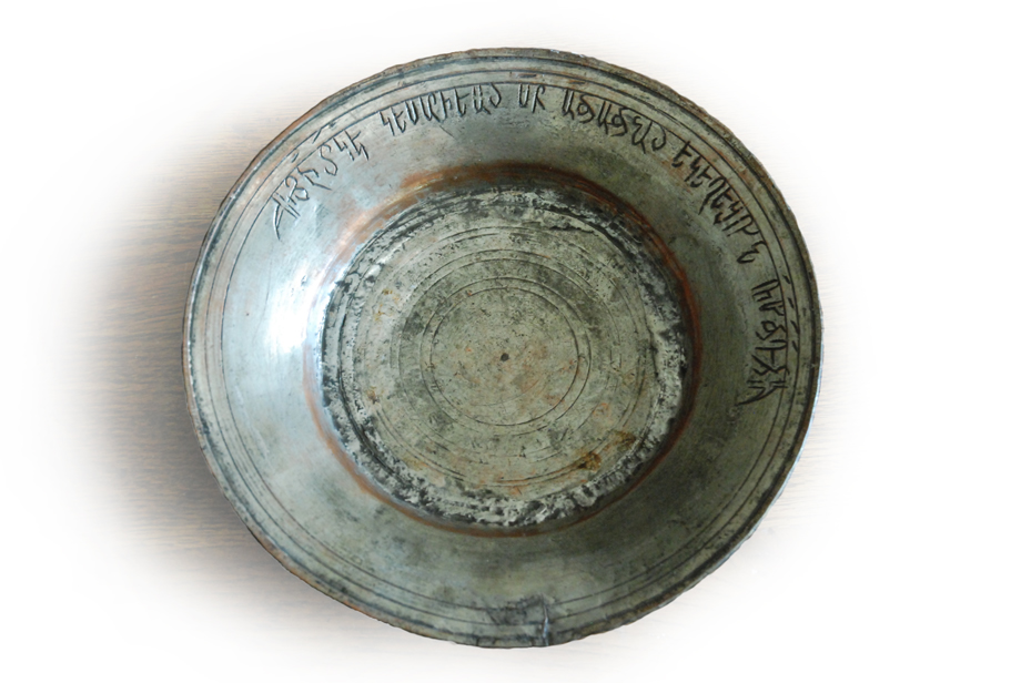 Ottoman Armenian copper artifact (Bedros Dikiciyan collection)