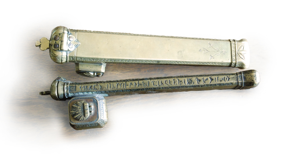 Ottoman Armenian artifact (Bedros Dikiciyan collection)