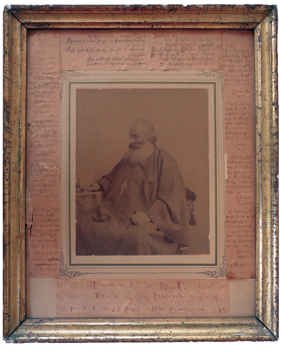 A framed picture of Father Khrimian that was prepared in Cairo in 1894